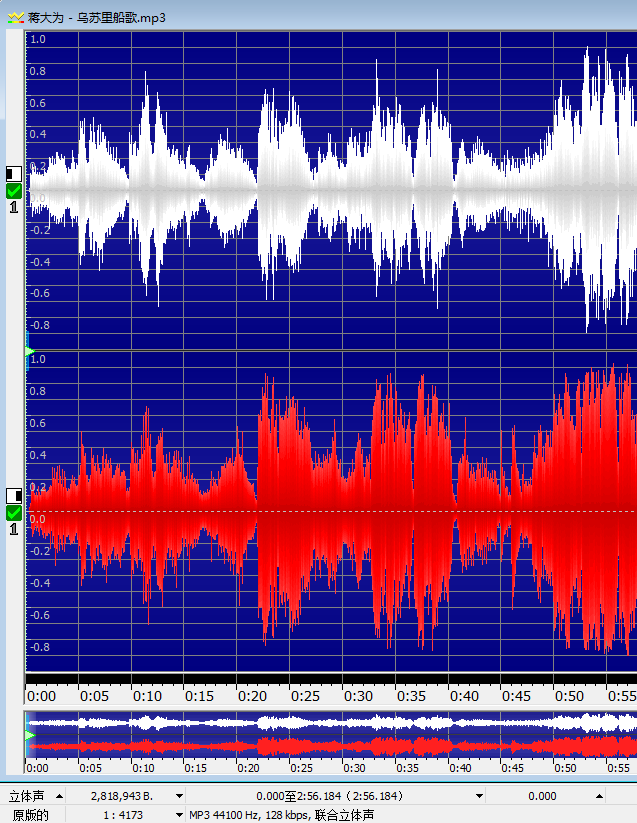 图二:GoldWave中文版音频信息展示图