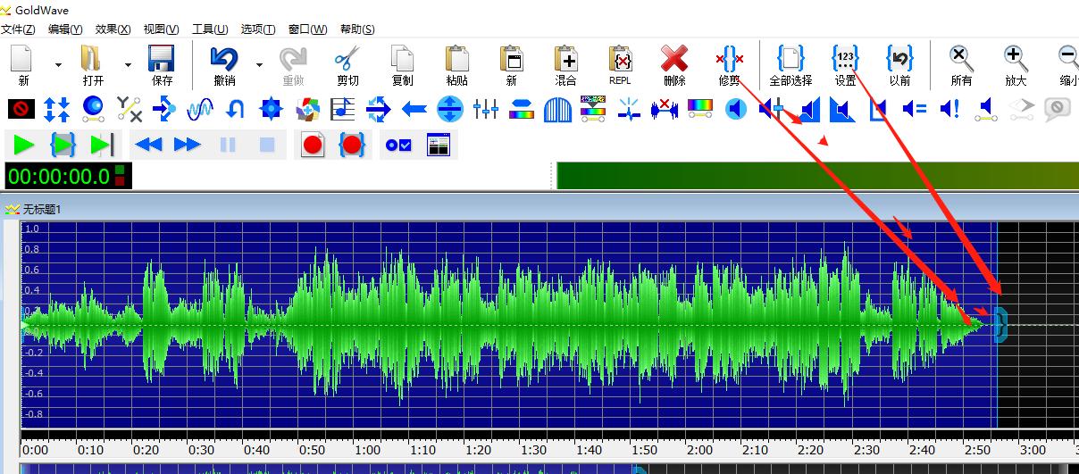 图七:如何完美保存制作完成的音频文件