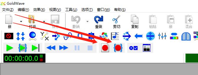 """图一:GoldWave中文版""""内录""""开启界面"""