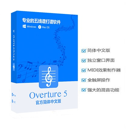 Overture 5