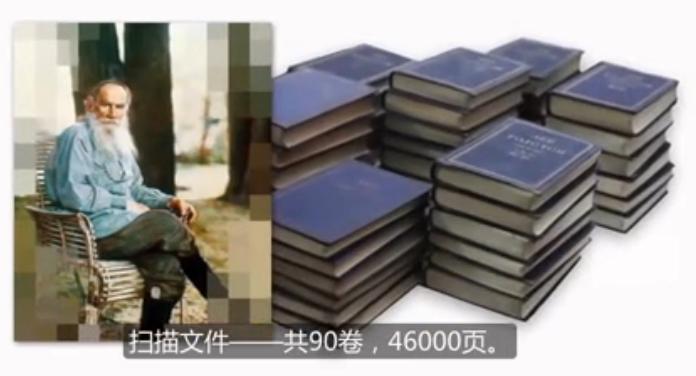 90卷扫描文件