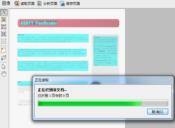 打开PDF
