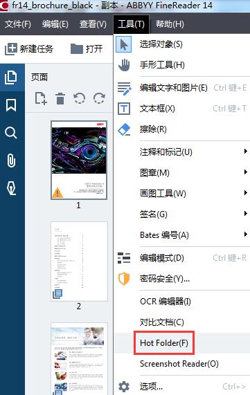 我们来说说ABBYY Hot Folder的用途吧