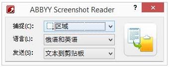 Screenshot Reader