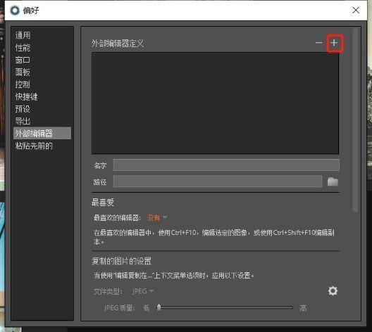 照片在Exposure中无法打开?将不支持的文件转化为DNG格式
