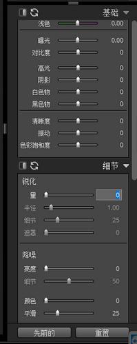 exposure细节功能