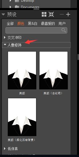 如何用Exposure X4进行简单的人像处理