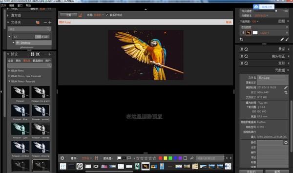 筛选图片是后期处理的第一步,Exposure X4中文版帮你轻松搞定!