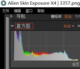 修图软件Exposure X4