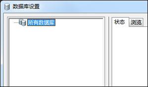 BarTender数据处理
