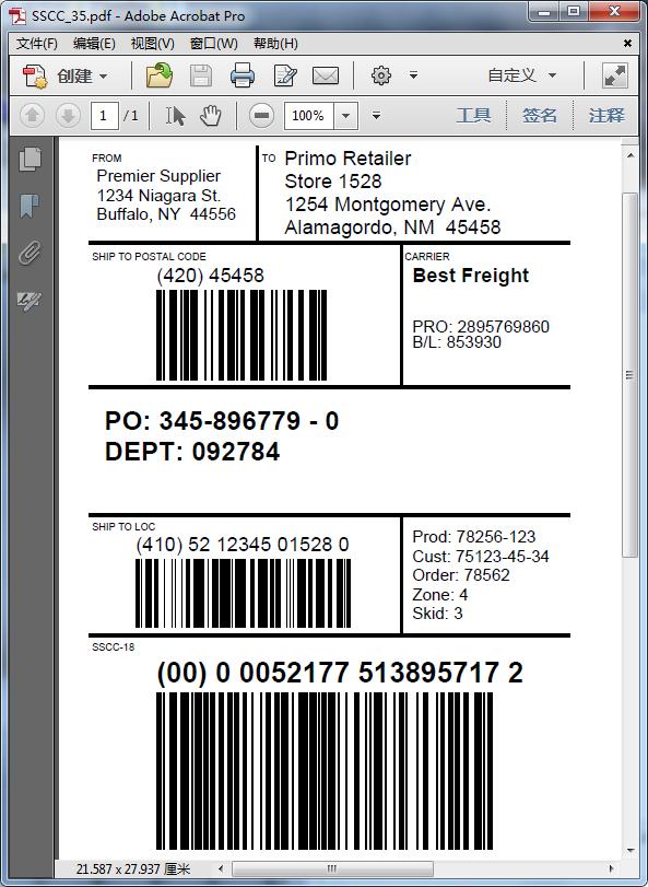 PDF文本文件