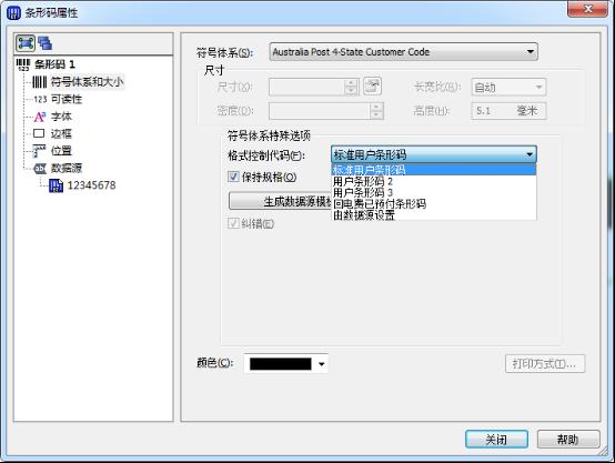 格式控制代码