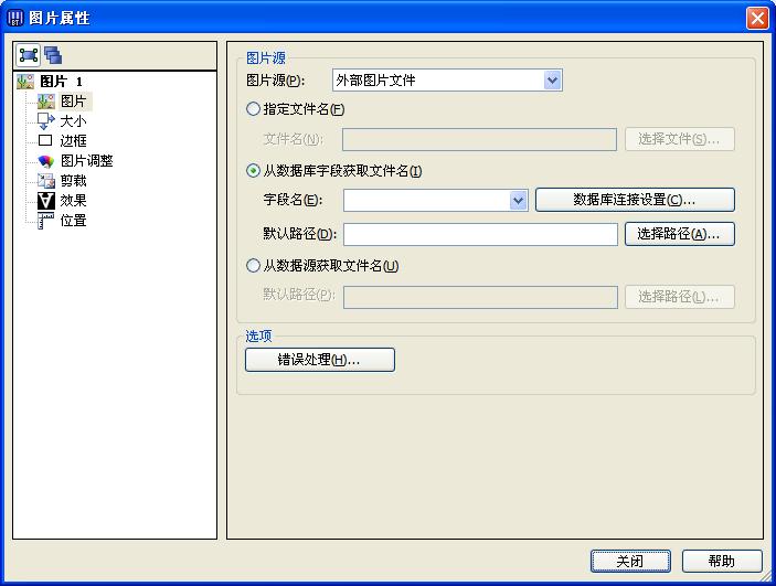 从数据库字段获取文件名