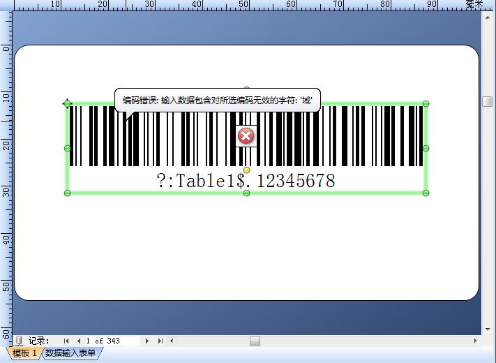 Bartender数据源编码错误