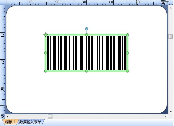 BarTender条形码可见性