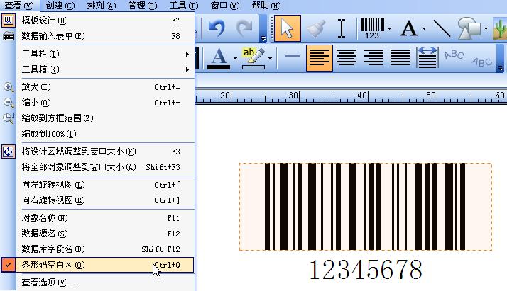 BarTender 10.1条形码空白区