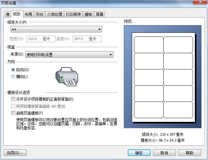创建新文档