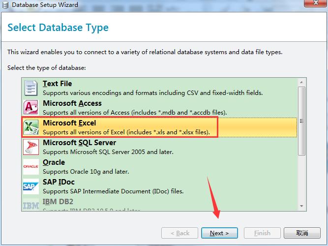 Excle数据平台