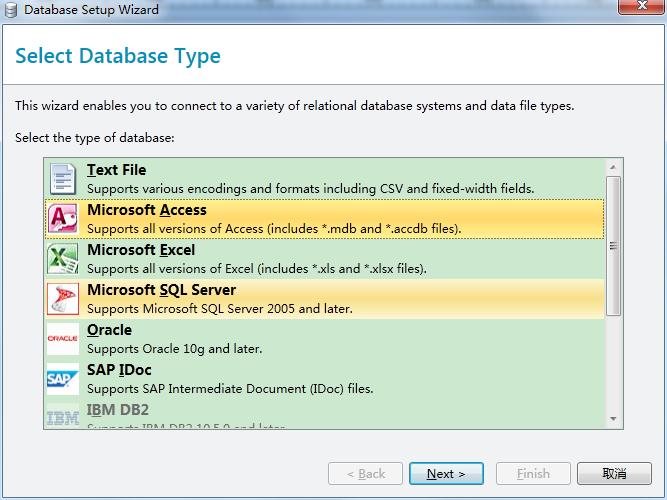 数据库平台
