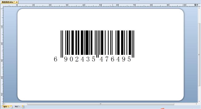 条码制作示例