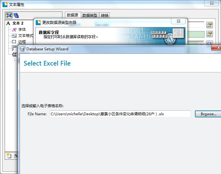 文本链接对应数据库