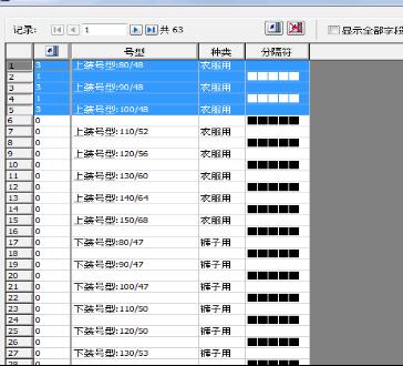 打印的数据库