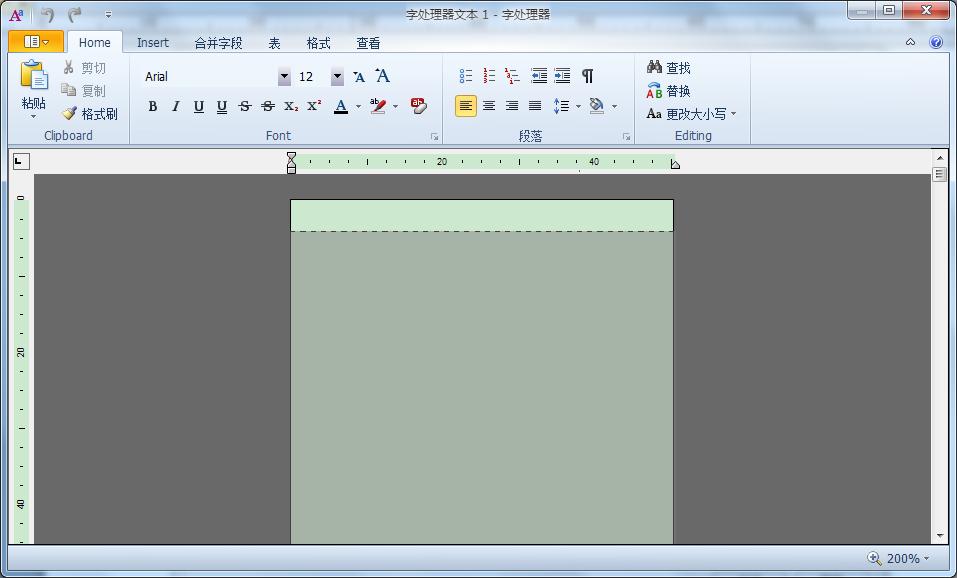 字处理器编辑器