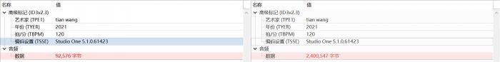 图3:检测到的文件信息