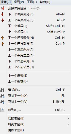 文本合并搜索菜单示例