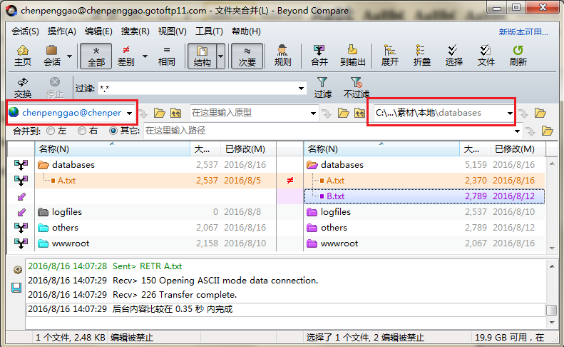 Beyond Compare文件夹合并操作界面图例