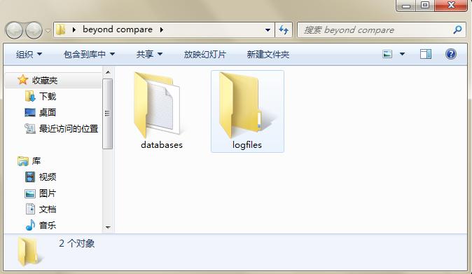 查看输出文件夹图例