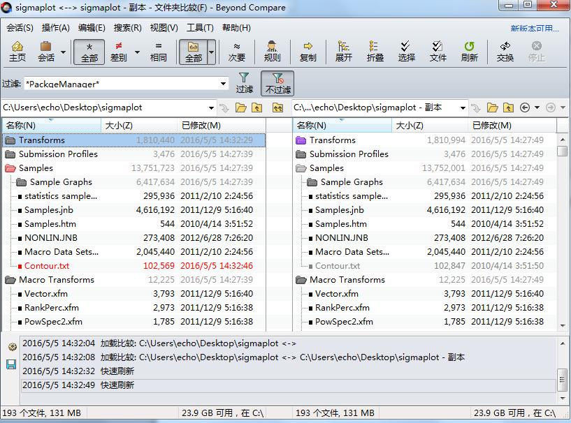 Beyond Compare文件夹比较完成过滤设置对比视图界面图例