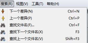 文件夹合并搜索菜单示例
