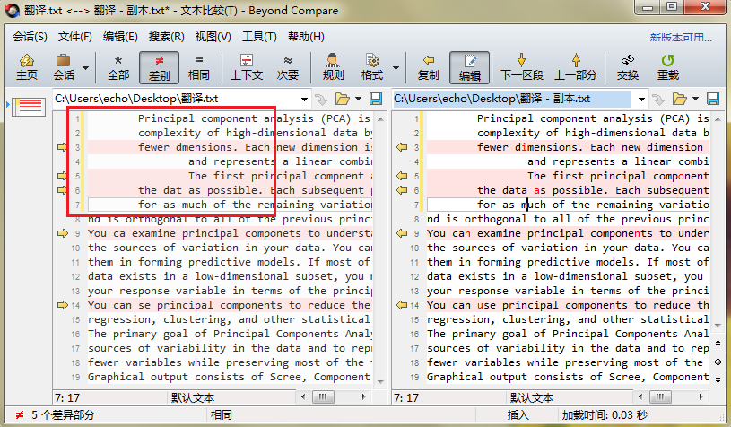 Beyond Compare文本比较设置行的缩进后会话界面图例