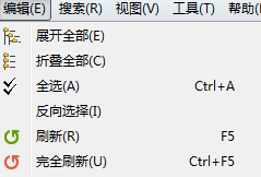文件夹同步编辑菜单示例