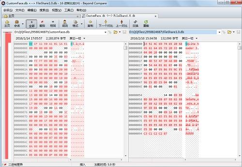 打开QQ文件里的另一个十六进制文件示例