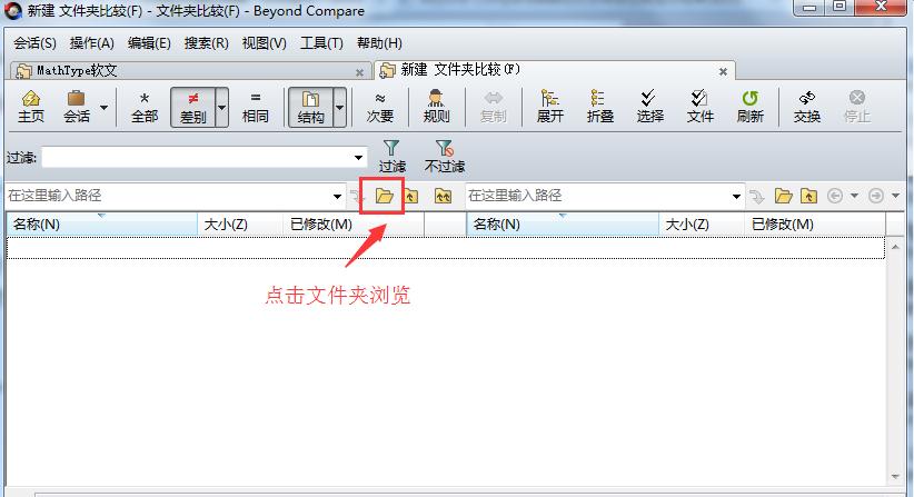 浏览文件夹界面