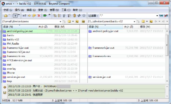 添加源包代码文件夹和工程代码文件夹界面