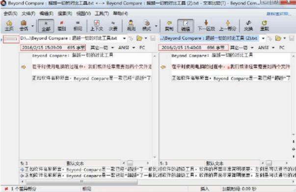 显示文件最后编辑时间和大小示例