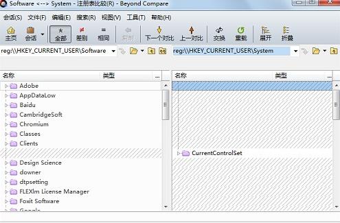 在右侧对话框打开注册表文件示例