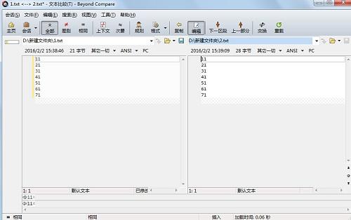 把右边文件的内容同步到左边文件中示例