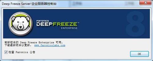 Anti-Virus新版更新有