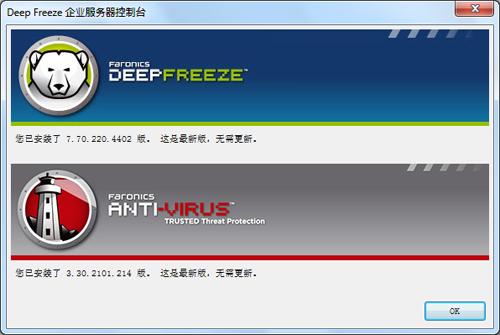 Anti-Virus新版更新没有