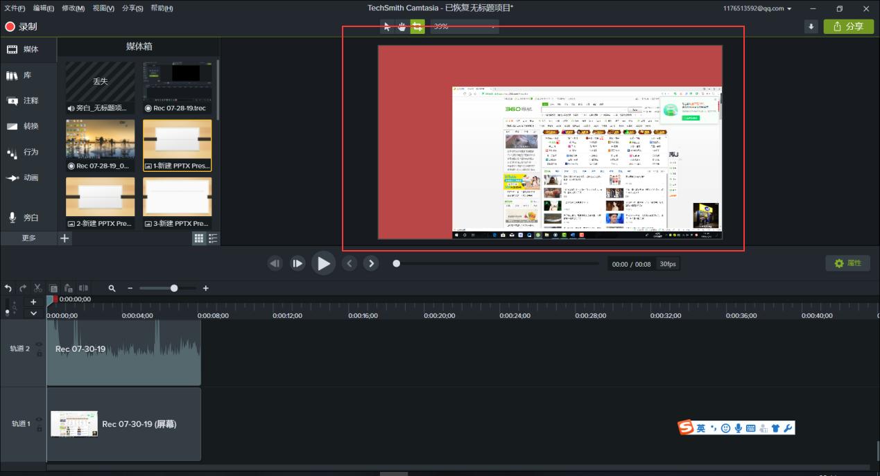 图片2:我设置的画布颜色是红色,原视频则在右下角