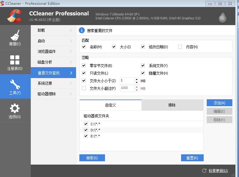 """图4  CCleaner的""""工具""""按钮"""