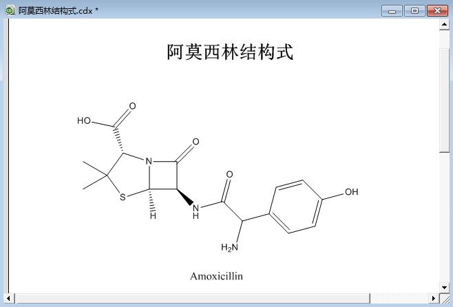 阿莫西林化学结构式