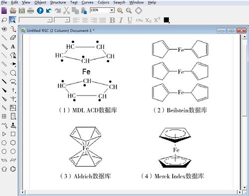 不同数据库中二茂络铁的结构图形