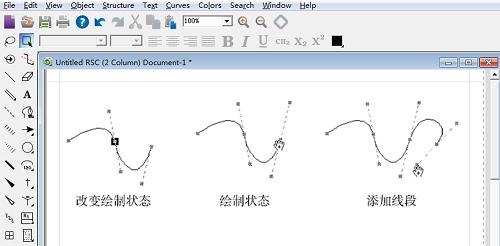 增加一条ChemBioDraw笔工具所绘曲线的线段