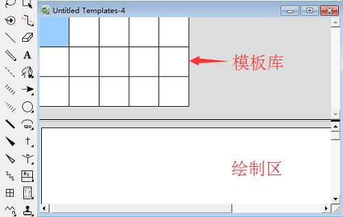 在ChemDraw Std 14.0建立模板窗口
