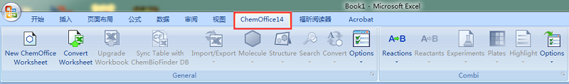 创建ChemOffice 14菜单效果图